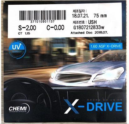 Với tròng kính chemi X-drive sẽ bảo vệ an toàn cho đôi mắt của bạn mọi lúc mọi nơi