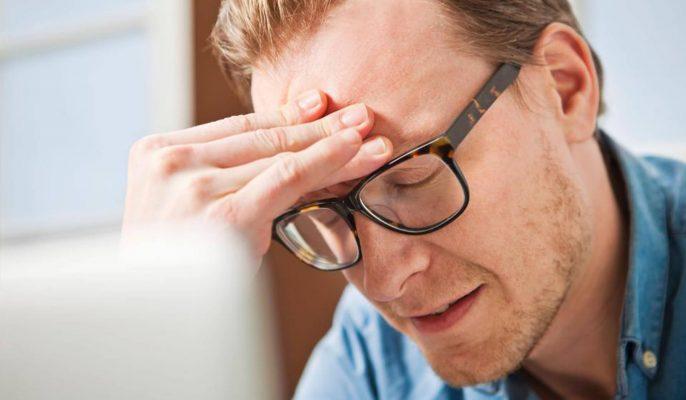 kính đa tròng là gì?