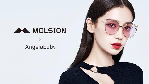 Angelababy xinh đẹp bên dòng kính của Molsion