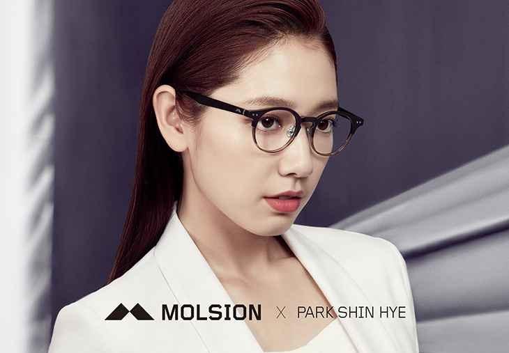 Các thiết kế của hãng molsion chu đáo và vô cùng tỉ mỉ