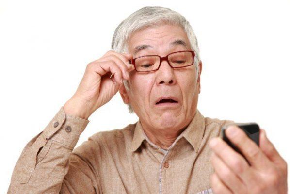 Lão thị thường xảy ra ở người già